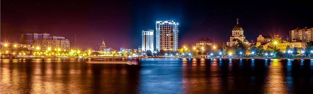 авиабилеты Алматы Астрахань онлайн