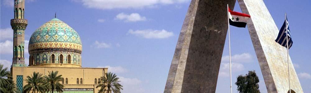 авиабилеты Шарлотт Багдад онлайн