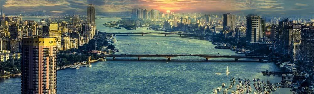 авиабилеты Алматы Каир онлайн