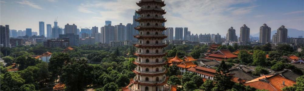 авиабилеты Харбин Фучжоу онлайн