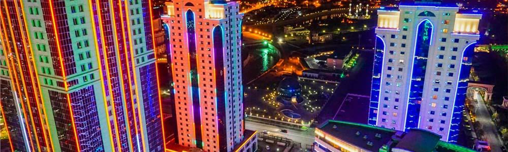 авиабилеты Москва Грозный онлайн