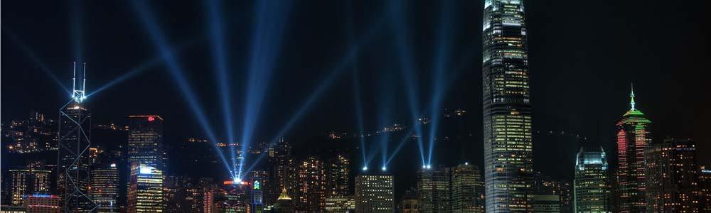 авиабилеты Алматы Гонконг онлайн