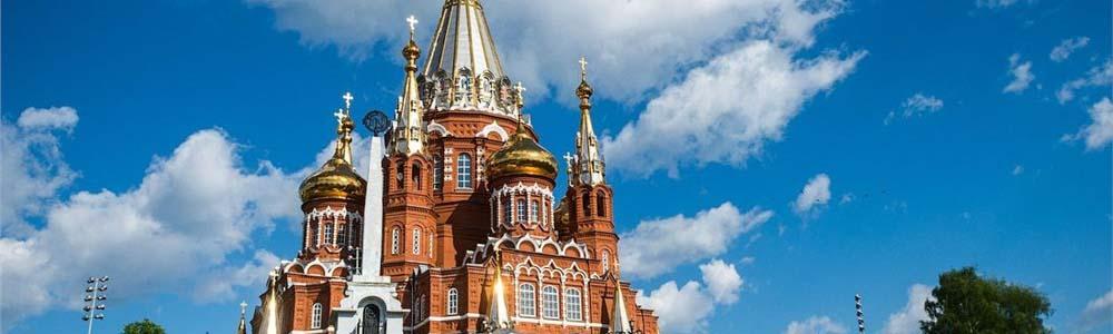 авиабилеты Алматы Ижевск онлайн