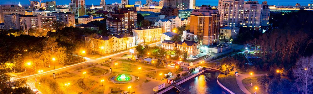 авиабилеты Алматы Хабаровск онлайн