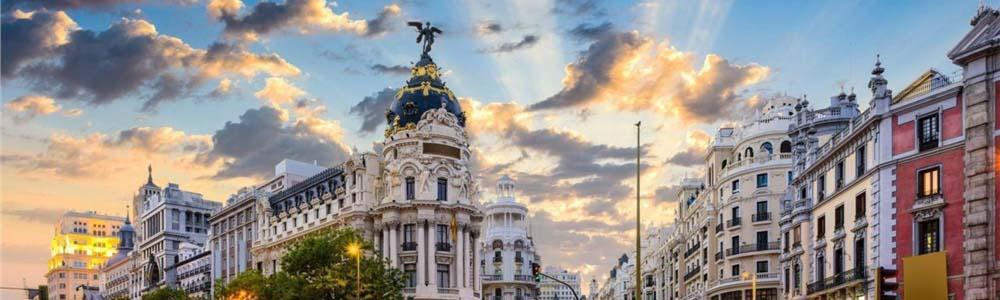 авиабилеты Алматы Мадрид онлайн