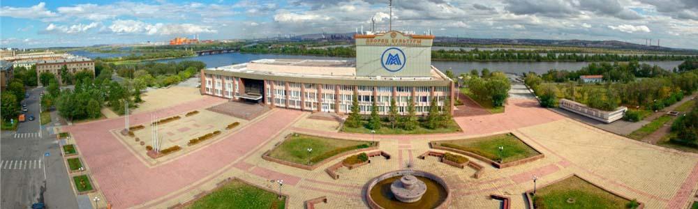 авиабилеты Алматы Магнитогорск онлайн