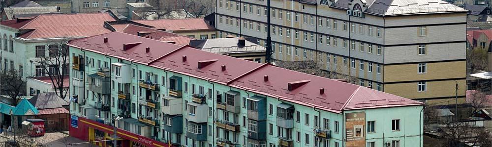 авиабилеты Алматы Махачкала онлайн