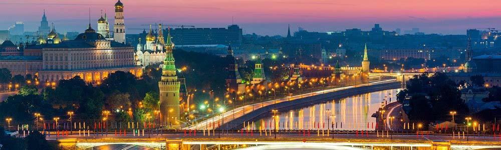 авиабилеты Нальчик Москва онлайн