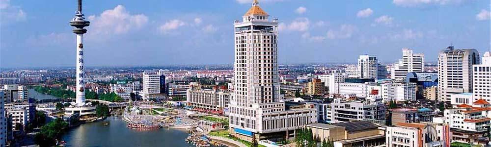 авиабилеты Гуанчжоу Наньтун онлайн