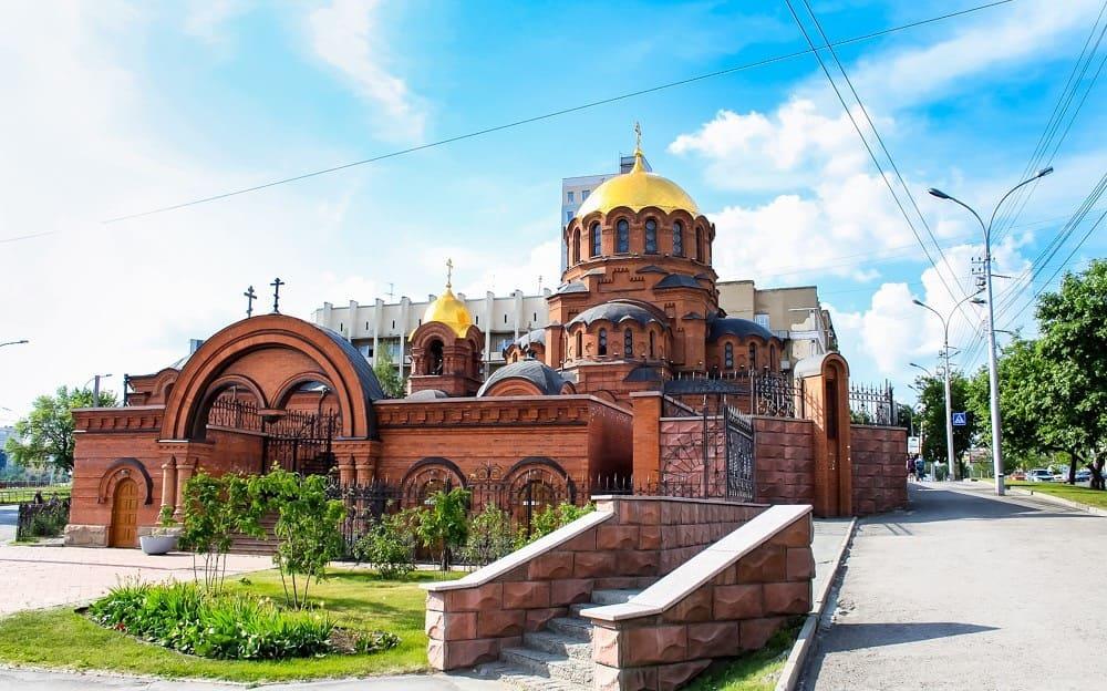 авиабилеты Краснодар Новосибирск онлайн