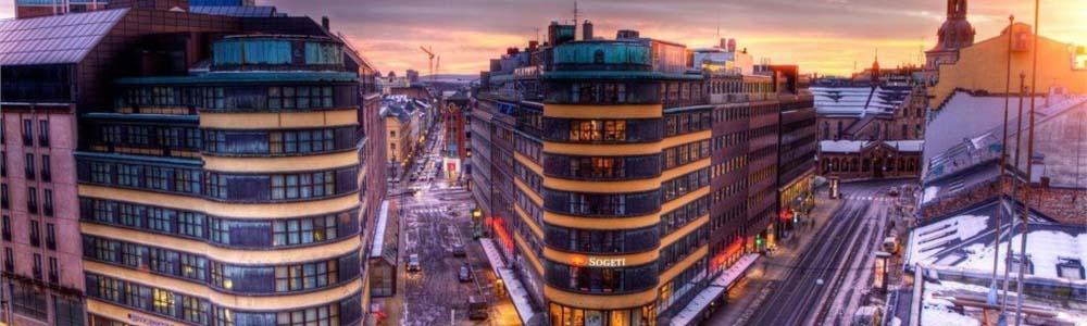 авиабилеты Нур-Султан (Астана) Осло онлайн