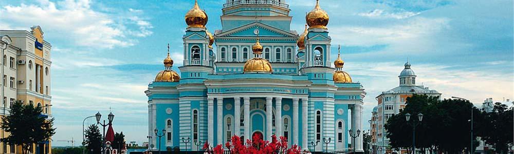 авиабилеты Москва Саранск онлайн