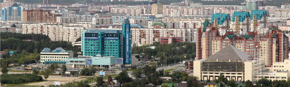 авиабилеты Алматы Сургут онлайн
