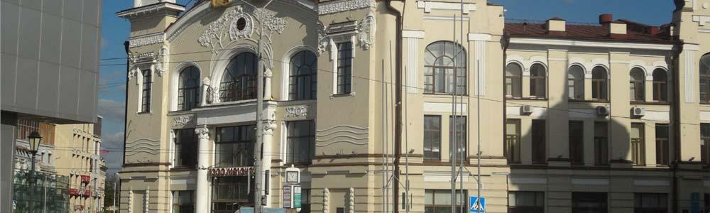 авиабилеты Нур-Султан (Астана) Томск онлайн