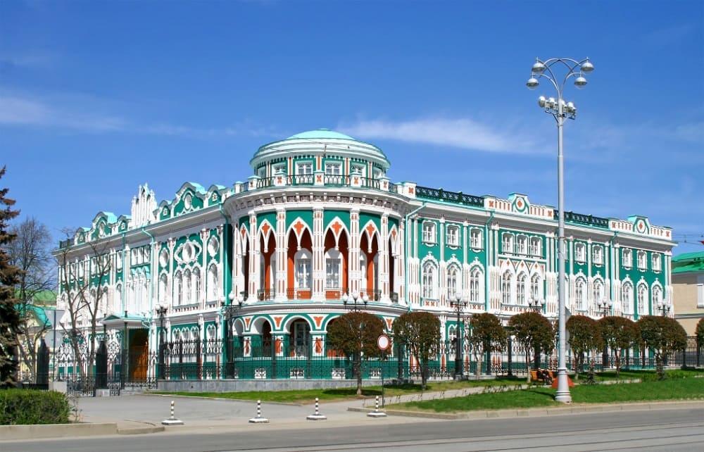 авиабилеты Алматы Екатеринбург онлайн