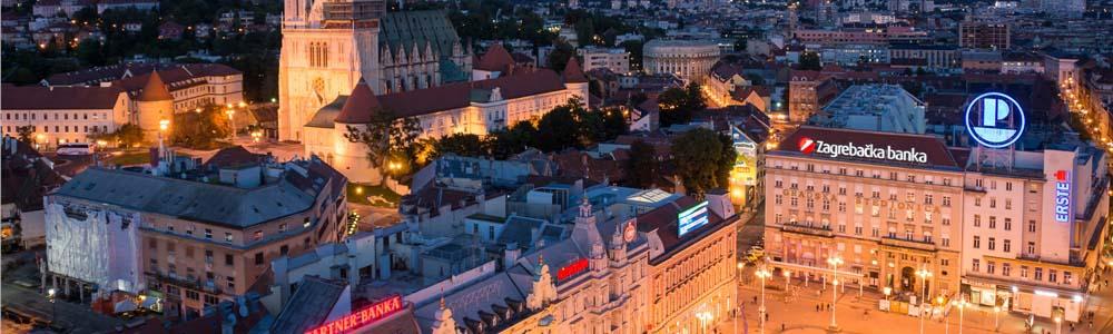 авиабилеты Алматы Загреб онлайн