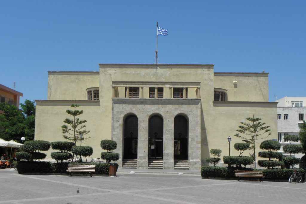 Археологический Музей Кос Греция