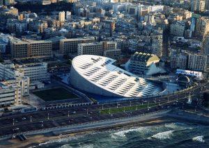 Современная Александрийская библиотека Египет