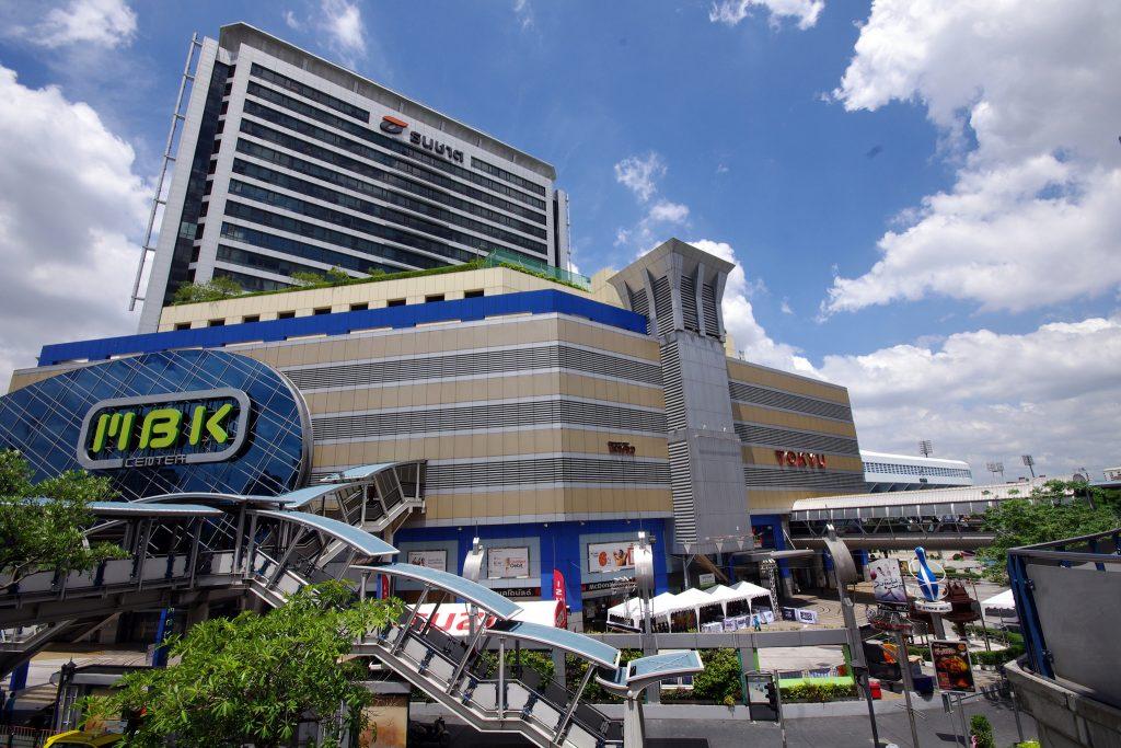MBK Center Бангкок Таиланд