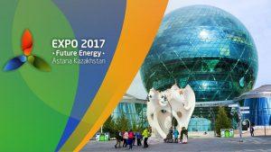Все об ЭКСПО-2017 в Казахстане